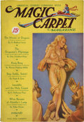 Books:Periodicals, Magic Carpet (Popular, 1933-34) Complete Set.... (Total: 5Items)