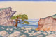 NICHOLAS ROERICH (Russian, 1874-1947) Stravinsky's 'Saint Spring' Gouache on paper 9-1/2 x 13-3/4 inches (24.1 x 34.9
