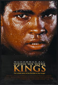 """Movie Posters:Sports, When We Were Kings (Gramercy, 1996). One Sheet (27"""" X 40""""). Sports...."""