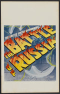 "Movie Posters:War, The Battle of Russia (20th Century Fox, 1943). Window Card (14"" X22""). War...."