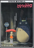 "Movie Posters:Animated, My Neighbor Totoro (Toho, 1988). Japanese B1 (40.5"" X 28.75""). Animated...."