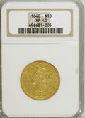Liberty Eagles: , 1840 $10 XF40 NGC. NGC Census: (15/99). PCGS Population (16/58).Mintage: 47,338. Numismedia Wsl. Price for NGC/PCGS coin i...