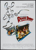 "Movie Posters:Animated, Who Framed Roger Rabbit (Warner Brothers, 1988). Italian 2 - Folio(39"" X 55""). Animated...."