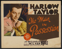 """Personal Property (MGM, 1937). Title Lobby Card and Lobby Cards (3) (11"""" X 14""""). Released in Australia as The..."""