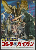 "Movie Posters:Science Fiction, Godzilla vs. Gigan (Toho, 1972). Japanese B2 (20"" X 28.75"").Science Fiction...."