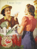 Mainstream Illustration, AMERICAN ILLUSTRATOR (20th Century). Alka-Seltzer advertisingillustration. Oil on canvas. 42.5 x 32.5 in.. Not signed. ...