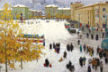 Fine Art - Painting, Russian:Contemporary (1950 to present), IVAN KOMISSAROV (Russian, b. 1928). Winter in Samara, 1963.Oil on canvas. 38 x 55-1/2 inches (96.5 x 141.0 cm). Signed ...