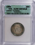 Coins of Hawaii, 1883 25C Hawaii Quarter--Cleaned--ICG. AU58 Details. NGC Census:(58/603). PCGS Population (90/978). Mintage: 500,000. (#1...