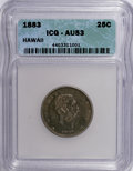 Coins of Hawaii: , 1883 25C Hawaii Quarter AU53 ICG. NGC Census: (10/705). PCGSPopulation (36/1151). Mintage: 500,000. (#10987)...