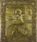 Fine Art - Painting, Russian:Antique (Pre-1900), A RUSSIAN ICON OF SAINT GEORGE SLAYING THE DRAGON. 19th century. 14x 12-1/2 inches (35.6 x 31.8 cm). ...