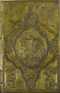 Miscellaneous, A RUSSIAN ORTHODOX HAND-COPIED TEXT. 19th century. 15-1/2 x 9-1/2 x4 inches (39.4 x 24.1 x 10.2 cm). ...