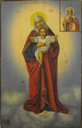 "Fine Art - Painting, Russian:Antique (Pre-1900), A RUSSIAN ICON OF THE MOTHER OF GOD ""JOY TO ALL WHO GRIEVE"". 19th century. 28-3/4 x 18-1/2 inches (73.0 x 47.0 cm). ..."