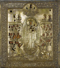 "Fine Art - Painting, Russian:Antique (Pre-1900), A RUSSIAN ICON OF THE MOTHER OF GOD ""JOY TO ALL WHO GRIEVE"". 19thcentury. 14 x 12-1/2 inches (35.6 x 31.8 cm). ..."