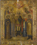Fine Art - Painting, Russian:Antique (Pre-1900), A RUSSIAN ICON OF SAINT JOHN THE WARRIOR. Mid 19th century. 17-1/2x 14-3/4 inches (44.5 x 37.5 cm). ...