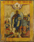 Fine Art - Painting, Russian:Antique (Pre-1900), A RUSSIAN ICON OF SAINT JOHN THE BAPTIST. Mid 19th century. 16-1/2x 13-5/8 inches (41.9 x 34.5 cm). ...
