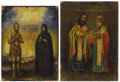 Fine Art - Painting, Russian:Antique (Pre-1900), TWO RUSSIAN ICONS OF SAINT VLASEI. 19th century. 7 x 5-1/2 inches(17.8 x 14.0 cm). ... (Total: 2 Items)