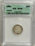 Coins of Hawaii: , 1883 10C Hawaii Ten Cents XF40 ICG. NGC Census: (22/213). PCGSPopulation (41/305). Mintage: 250,000. (#10979)...