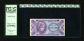 Military Payment Certificates:Series 641, Series 641 5¢ PCGS Superb Gem New 67PPQ....