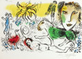 Fine Art - Work on Paper:Print, MARC CHAGALL (Belorussian, 1887-1985). XXe Siecle (M. 699), 1973 . Lithograph. 14-1/4 x 19-1/2 inches (36.2 x 49.5 cm) w...