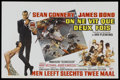 "Movie Posters:James Bond, You Only Live Twice (United Artists, R-1970s). Belgian (14.25"" X21.75""). James Bond...."