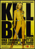 "Movie Posters:Action, Kill Bill: Vol. 1 (Miramax, 2003). Japanese B1 (40.5"" X 29"").Action...."
