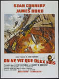 "Movie Posters:James Bond, You Only Live Twice (United Artists, R-1970s). French Grande (47"" X63""). James Bond...."