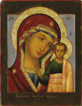 Fine Art - Painting, Russian:Antique (Pre-1900), A RUSSIAN ICON OF THE KAZAN MOTHER OF GOD. Kazanskaya, 19thcentury. 21 x 17 inches (53.3 x 43.2 cm). ...