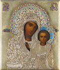 Decorative Arts, Continental, A RUSSIAN ICON OF OUR LADY OF KAZAN. 19th - early 20th century.Maker's mark: «CГ». 12 x 10-1/2 inches (30.5 x 26.7 cm). ...