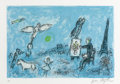 Fine Art - Work on Paper:Print, MARC CHAGALL (Belorussian, 1887-1985). Painter and His Double. Blue bookplate lithograph. 14-1/2 x 20-3/4 inches (36.8 x...