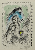 Fine Art - Work on Paper:Print, MARC CHAGALL (Belorussian, 1887-1985). Cheval Bleu et Couple (Blue Horse and Couple). Lithograph. 15-1/2 x 10-3/4 inches...