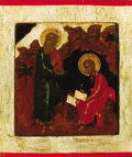 Other, A RUSSIAN ICON JOHN THE THEOLOGIAN AND SAINT PROKHOR. 17th century.12-1/2 x 10-1/2 inches (31.8 x 26.7 cm). ...