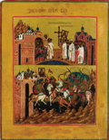 Other, A RUSSIAN ICON OF THE MIRACLE OF OUR LADY OF THE SIGN. 20thcentury. 20-1/2 x 16 inches (52.1 x 40.6 cm). ...