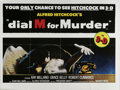 """Movie Posters:Hitchcock, Dial M For Murder (Warner Brothers, R-1980). British Quad (30"""" X40""""). Grace Kelly, Robert Cumming, and Ray Milland star in ..."""