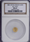 California Fractional Gold: , 1881 25C Indian Octagonal 25 Cents, BG-799O, Low R.4, MS65 NGC. NGCCensus: (7/2). PCGS Population (37/2). (#10641)...