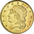 Early Half Eagles, 1832 $5 13 Stars AU55 PCGS....