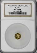 California Fractional Gold, 1870 25C Goofy Head Round 25 Cents, BG-867, R.4, MS64 ProoflikeNGC....