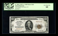 National Bank Notes:Colorado, Denver, CO - $100 1929 Ty. 1 The Colorado NB Ch. # 1651. Althoughthere were no less than 20 issuing banks in Denver onl...