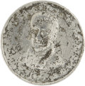 Political:Tokens & Medals, Andrew Jackson: A Scarce Large 1828 Campaign Medal....