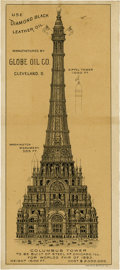 General Historic Events:World Fairs, World's Columbian Exposition: An Amazing Card from Globe OilCompany....