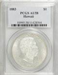 Coins of Hawaii: , 1883 $1 Hawaii Dollar AU58 PCGS. PCGS Population (36/79). NGCCensus: (30/66). Mintage: 500,000. (#10995)...