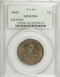 Coins of Hawaii: , 1847 1C Hawaii Cent MS62 Brown PCGS. PCGS Population (41/109). NGCCensus: (36/45). Mintage: 100,000. (#10965)...