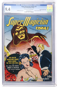 Super Magician Comics #8 Mile High pedigree (Street & Smith, 1942) CGC NM 9.4 Off-white to white pages