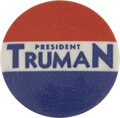 """Political:Pinback Buttons (1896-present), Harry S. Truman: Rare """"President Truman"""" Pinback Button...."""