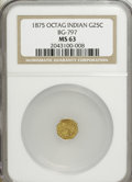 California Fractional Gold: , 1875 25C Indian Octagonal 25 Cents, BG-797, Low R.4, MS63 NGC. NGCCensus: (4/4). PCGS Population (27/57). (#10624)...