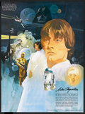 """Movie Posters:Science Fiction, Star Wars (Burger Chef, 1977). Set of 4 Promotional Posters (18"""" X 24""""). Science Fiction.... (Total: 4 Items)"""