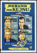 "Movie Posters:War, The Caine Mutiny (Columbia, 1954). Czech Poster (20"" X 28"").War...."