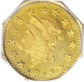 California Fractional Gold: , 1876 50C Liberty Octagonal 50 Cents, BG-932, High R.4, MS67 DeepMirror Prooflike NGC. This is the single finest NGC-certif...