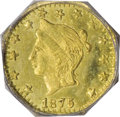California Fractional Gold: , 1875/4 50C Liberty Octagonal 50 Cents, BG-931, Low R.7, MS64 PCGS.Highly reflective with typical golden-green color. Struc...