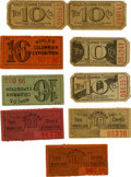 General Historic Events:World Fairs, World's Columbian Exposition: Group of Eight Token Tickets....(Total: 8 Items)