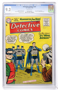 Detective Comics #225 (DC, 1955) CGC NM- 9.2 Off-white pages
